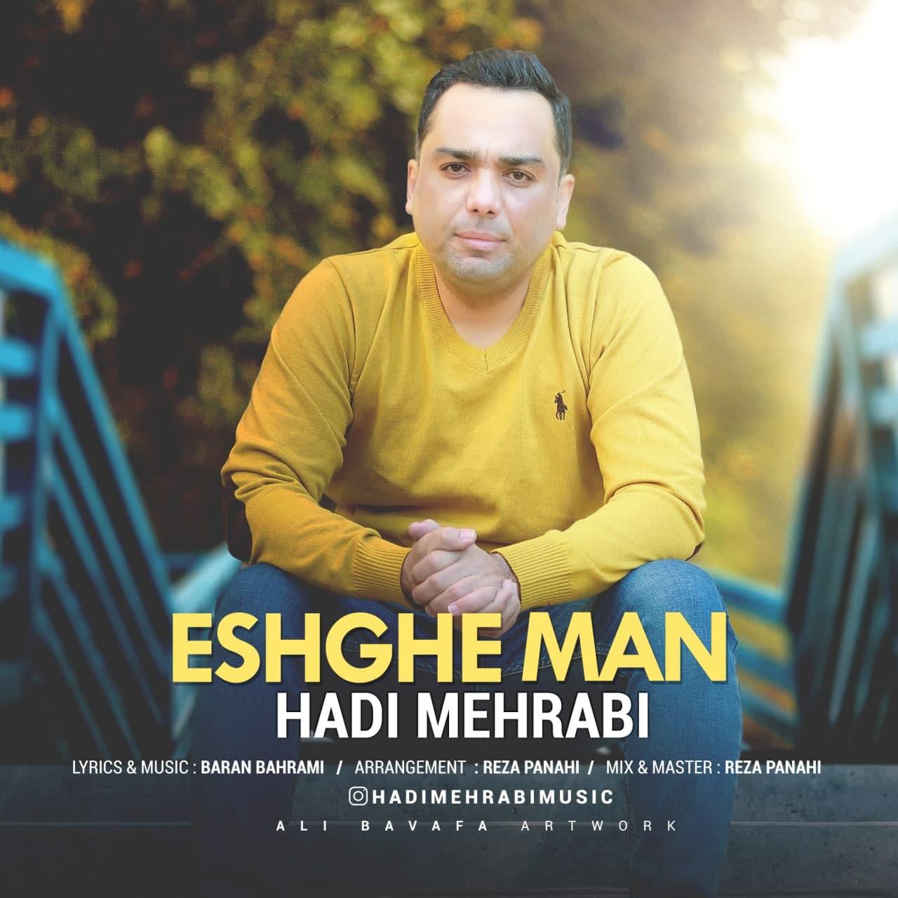 Hadi Mehrabi – Eshghe Man