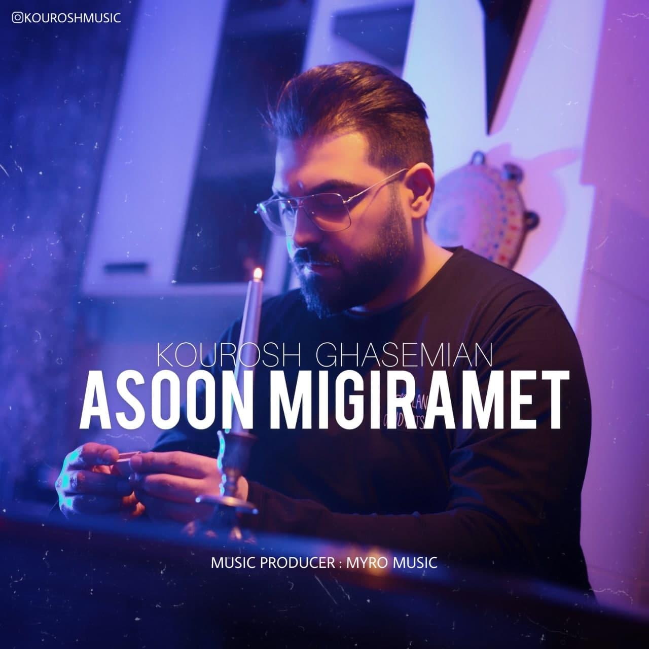 Kourosh Ghasemian – Asoon Migiramet