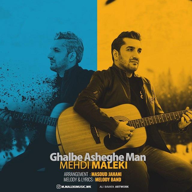 Mehdi Maleki – Ghalbe Asheghe Man