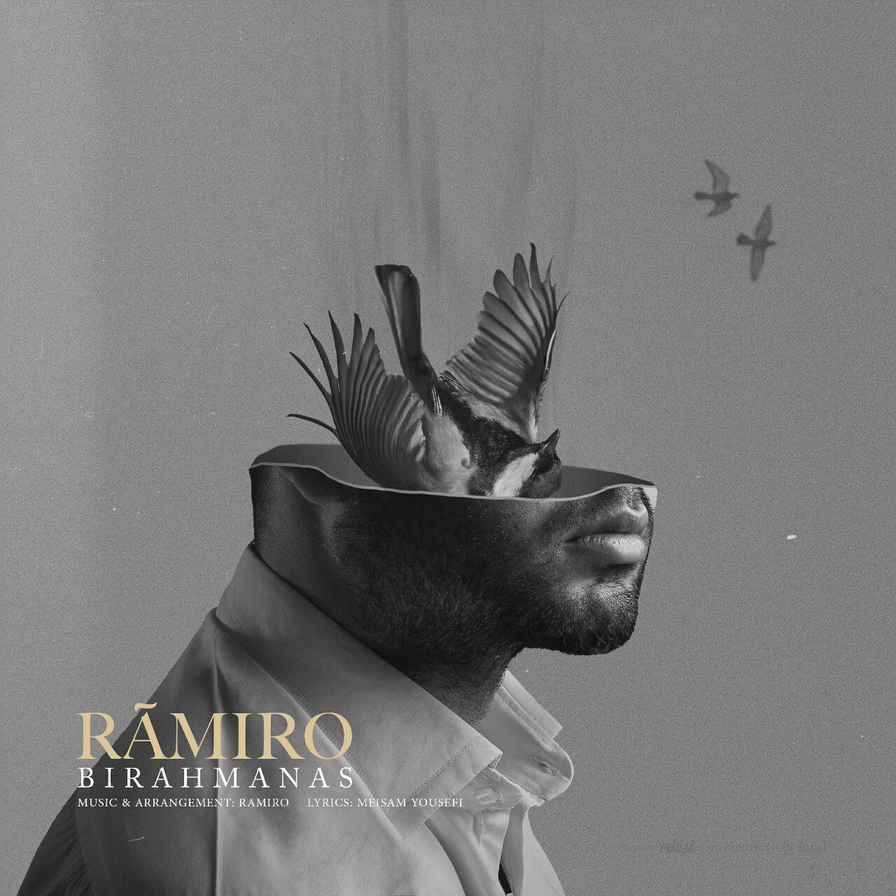 آهنگ جدید و فوق العاده زیبای رامیرو به نام بی رحمانس