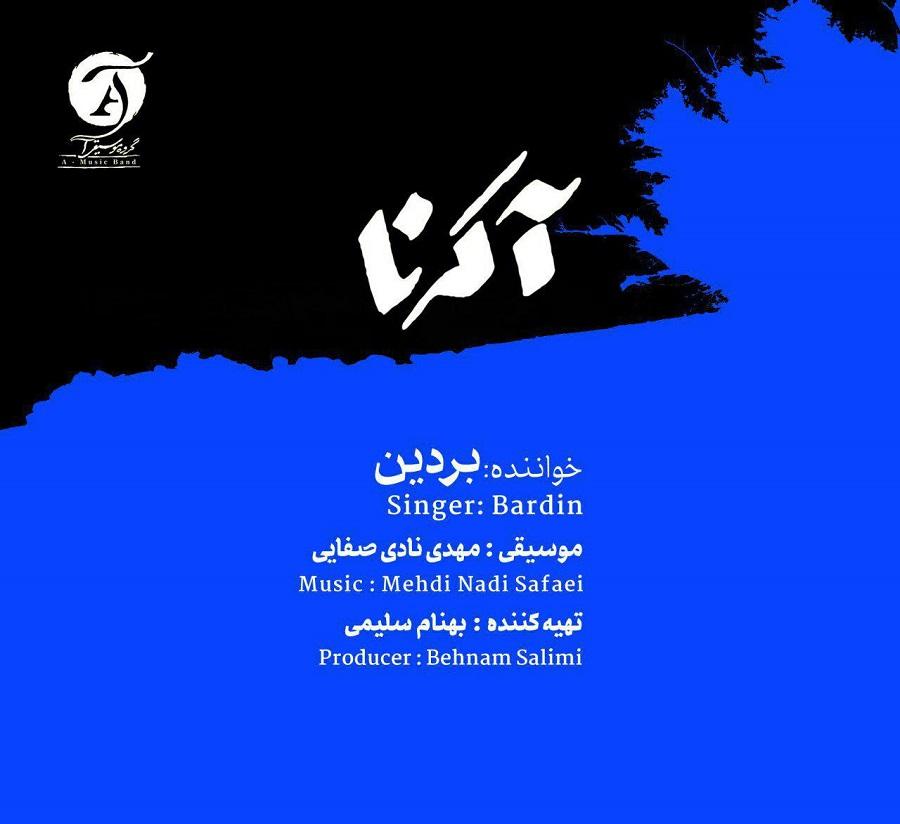 Bardin – Akarna