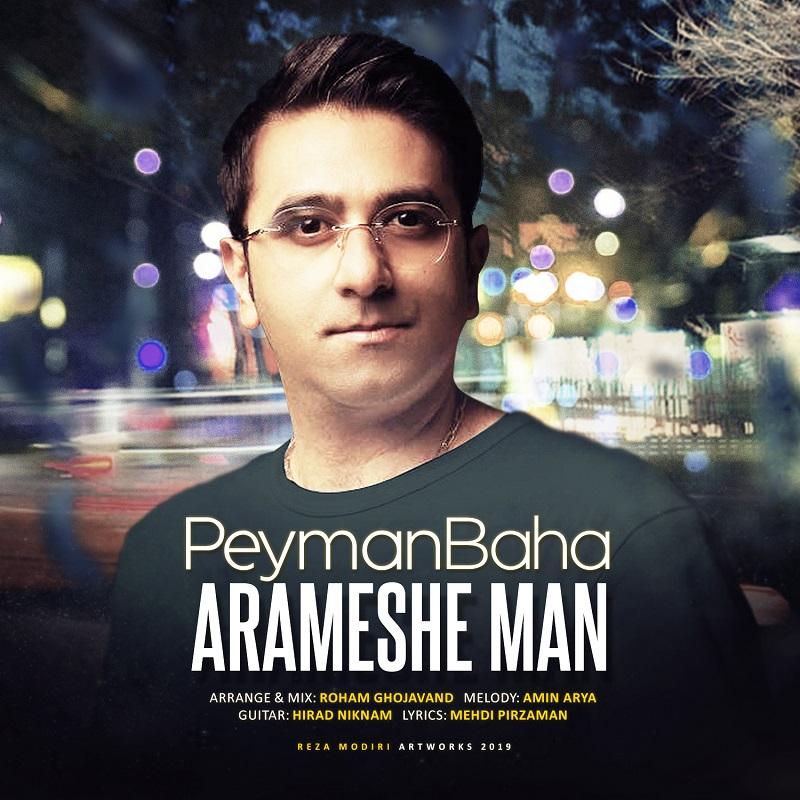 Peyman Baha – Arameshe Man