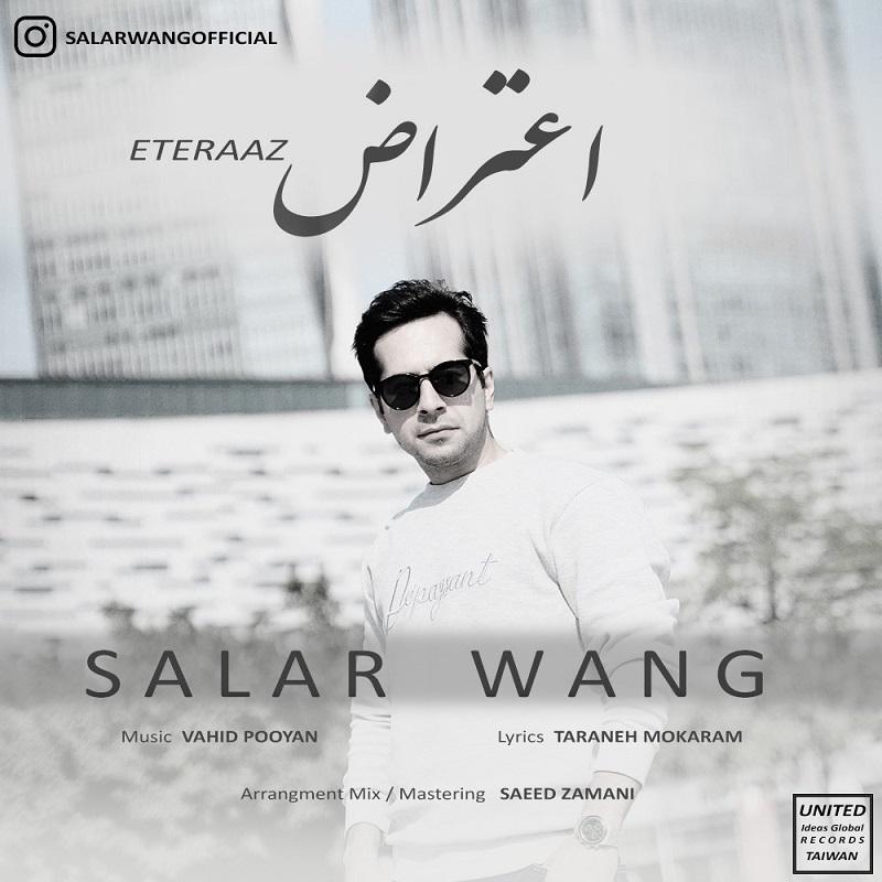 Salar Wang – Eteraaz