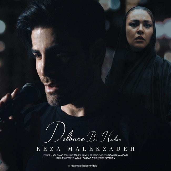 Reza Malekzadeh – Delbare Bi Neshan