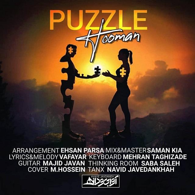 Hooman – Puzzle