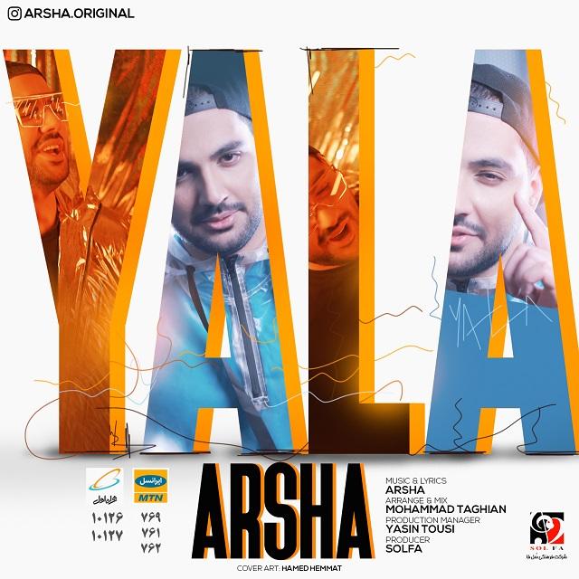 Arsha – Yala