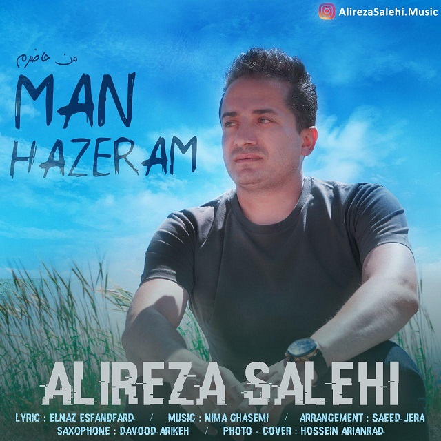 Alireza Salehi – Man Hazeram