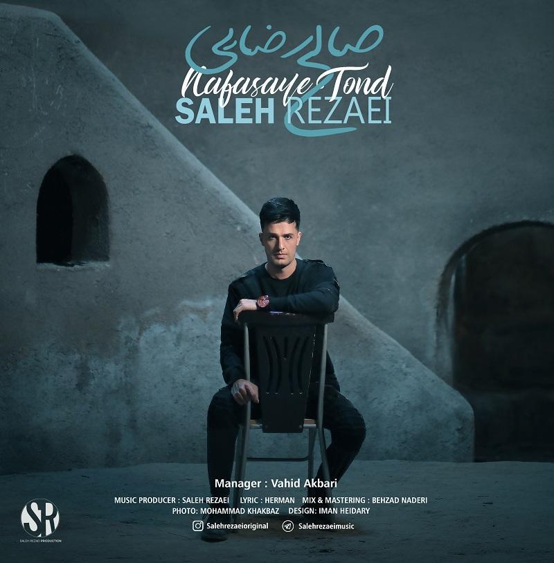 Saleh Rezaei – Nafasaye Tond