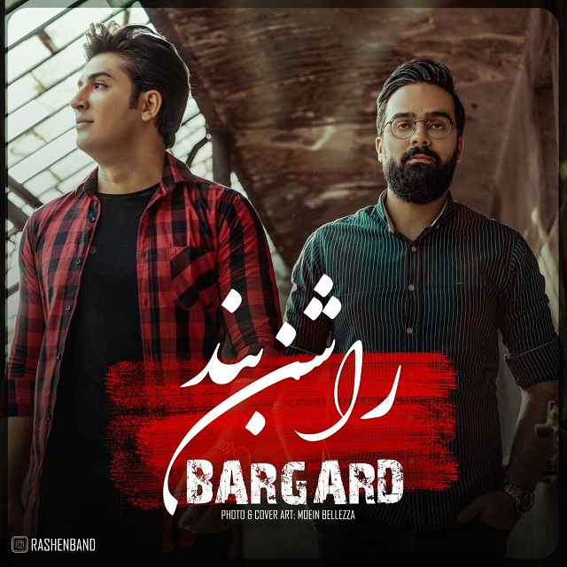 Rashen Band – Bargard