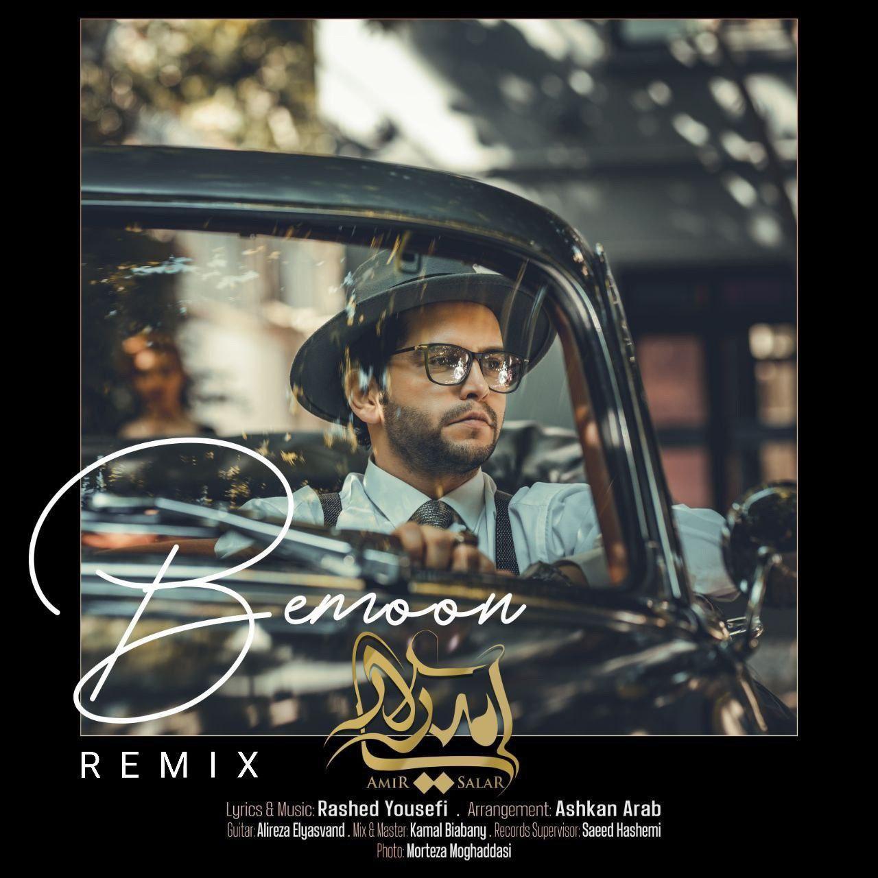 Amir Salar – Bemon (Remix)