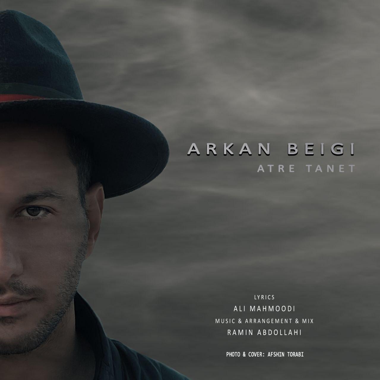 Arkan Beigi – Atre Tanet