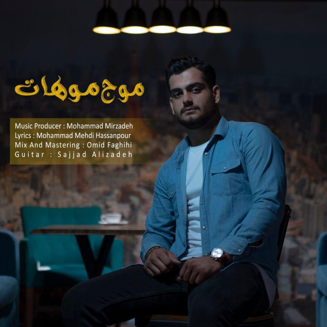 Koroush Habibi – Moje Moohat